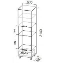 Пенал П600дм/2140 (4 упаковки)