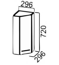 Шкаф Ш300тз/720 торцевой