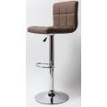 Барный стул BN1012 коричневый