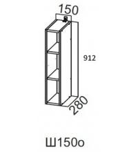 Шкаф навесной Ш150о/912 (SV)