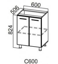 Стол С600
