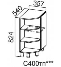 Стол С400тп