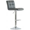 Барный стул BARNEO N-47 Twofol серый