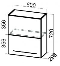 Шкаф Ш600б (Blum Aventos HF)/720