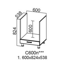 Стол С600п под плиту