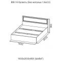 Кровать ВМ-15 (Спальня Вега) (160х200) схема