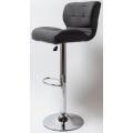 Барный стул BN-1064 серый
